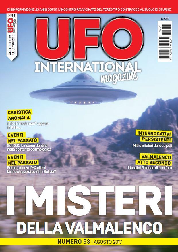 présence extraterrestre 2017